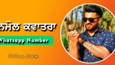 Photo of Anmol Kwatra NGO Real Whatsapp Number – Anmol Kwatra NGO Phone Number