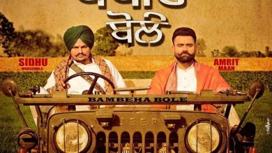 Photo of Bambiha Bole Punjabi Lyrics – Amrit Maan, Sidhu Moose Wala