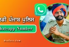 Photo of Goldy PP Whatsapp Number, Contact Number, Website, Address And More