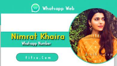 Photo of Nimrat Khaira Real Whatsapp Number