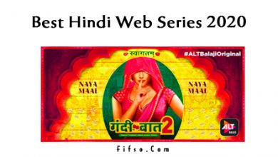 Photo of Top 10 Best Web Series India 2020-2021