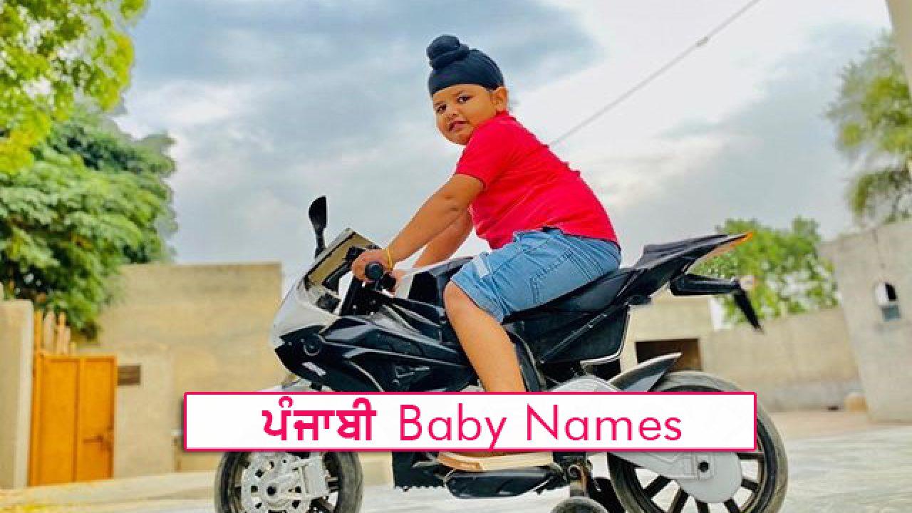 Names sikh girl Punjabi Baby