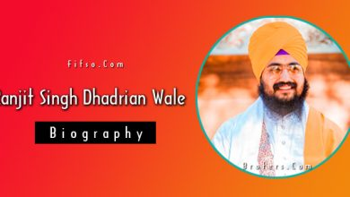 Photo of Bhai Ranjit Singh Dhadrian Wale Biography, Photos, Wiki, Family, Contact Number And Hd Wallpapers