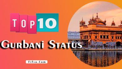 Photo of 100 Punjabi Dharmik Gurbani Status for Whatsapp And Facebook 2021-2022
