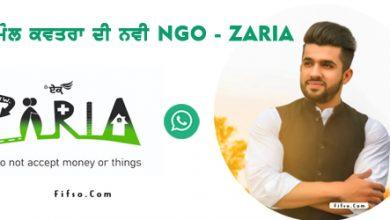 Photo of Anmol Kwatra New NGO Ek Zaria – Ek Zaria NGO Anmol Kwatra