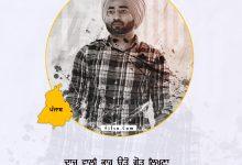 Photo of Ranjit Bawa – Kinne Aye Kinne Gye Punjabi Status Lines In Punjabi