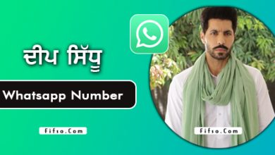 Photo of Deep Sidhu Whatsapp Number, Village, Address, Contact Number, Email And Instagram