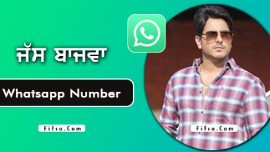 Photo of Singer Jass Bajwa Real Whatsapp Number, Contact Number And Phone Number