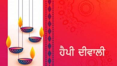 Photo of Happy Diwali Best Punjabi Status 2021