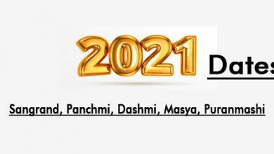 Photo of 2021 Sangrand Dates, Panchmi Dates 2021, Dashmi Dates 2021, Masya Dates 2021, Puranmashi Dates 2021