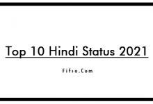 Photo of Top 10 Best Hindi Status For Whatsapp 2021