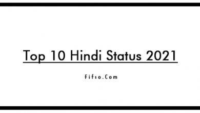 Photo of Top 10 Best Hindi Status For Whatsapp 2021