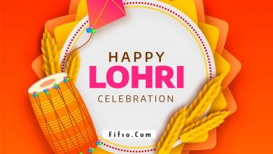 Photo of Happy Lohri Punjabi Whatsapp Status 2021-Happy Lohri Status Punjabi 2021-2022