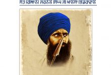 Photo of Jarnail Singh Bhindranwale Birthday Status, Photos, Quotes And Hd Wallpaper