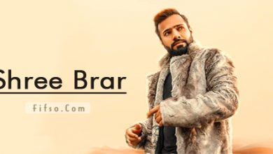 Photo of Shree Brar (Punjabi Singer) Biography, Bio, Family, Kisan Anthem, Wife, Whatsapp Number, Contact Number, Village And More