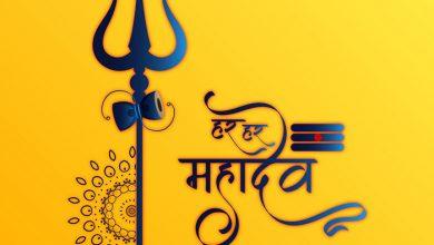 Photo of Maha Shivaratri Real Dates 2022, 2023, 2024, 2025, 2026