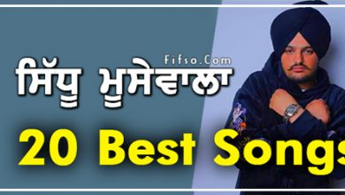 Photo of Sidhu Moose Wala Famous 20 Best Songs With Videos