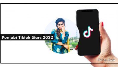 Photo of Top 10 Best Punjabi Girls On Instagram Reels And Tiktok 2022-2023