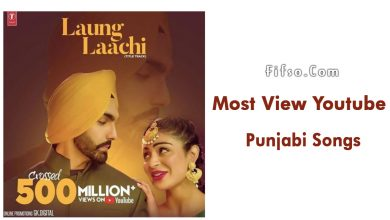 Photo of Top 10 Most Viewed Famous Punjabi Songs On Youtube