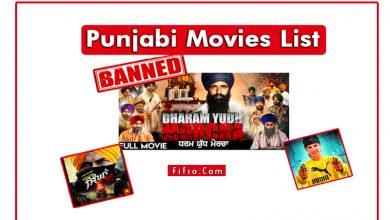 Photo of Banned Punjabi Movies Full List 2021