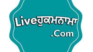 Photo of Daily Hukamnama Sahib Best Website – LiveHukamnama