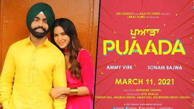 Photo of Ammy Virk And Sonam Bajwa Punjabi Movie Puaada Release Date, Review, Cast And Online Movie Puaada