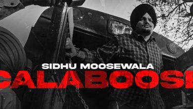 Photo of Calaboose Lyrics by Sidhu Moose Wala In Punjabi – Punjabi Songs Lyrics 2022