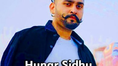 Photo of Singer Hunar Sidhu Biography, Wiki, Family, Contact Number, Photos, Village And Wallpaper
