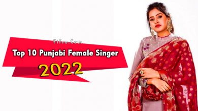 Photo of Top 10 Best Punjabi Female Singers With Photos 2022