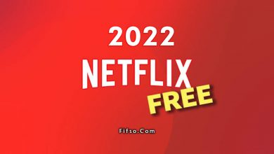 Photo of Free Netflix Account And Password 2022