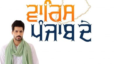 Photo of Waris Punjab De Party News, Logo, Founder Deep Sidhu And More